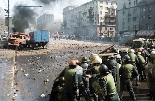 какие массовые беспорядки были в россии начала девяностых