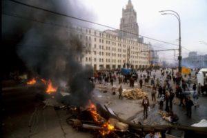 что произошло в москве в 1993 году