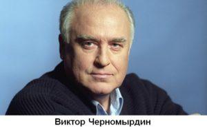 как власть боролась с кризисными явлениями в россии в начале девяностых годов двадцатого века