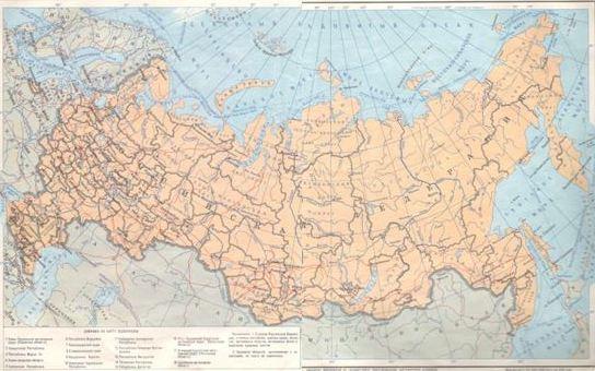 какой была карта россии в девяностые годы