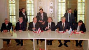 как распался советский союз и образовалась современная российская федерация