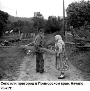 что регулирует отношения между субъектами российской федерации и между россией и ее регионами