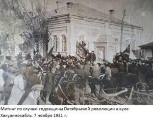 как сейчас живут абадзехи в россии