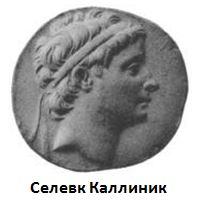 что было интересного в античной истории