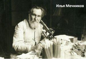что было в россии во время научного прогресса 19 20 веков