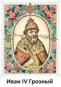 какой характер был у сына ивана грозного царевича дмитрия