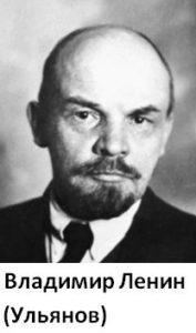 откуда большевики взяли лозунг кто не работает тот не ест