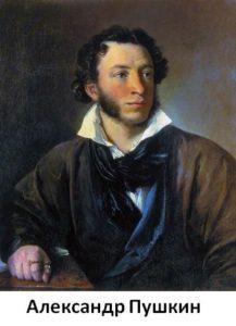 как пушкин относился к телесным наказаниям